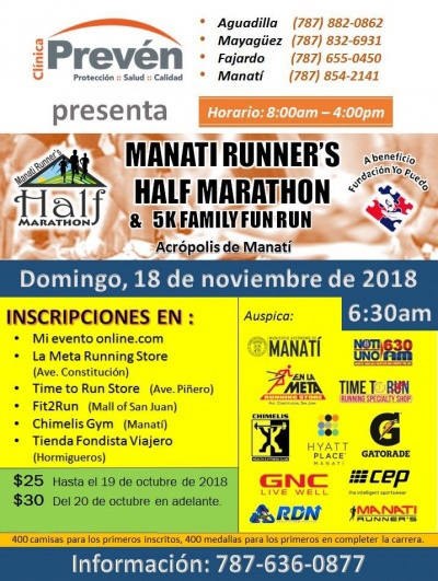 Manati Runner's Half Marathon & 5K Family Fun Run